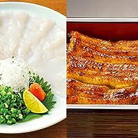 贅沢饗宴セット[鰻とふぐの限定セット]