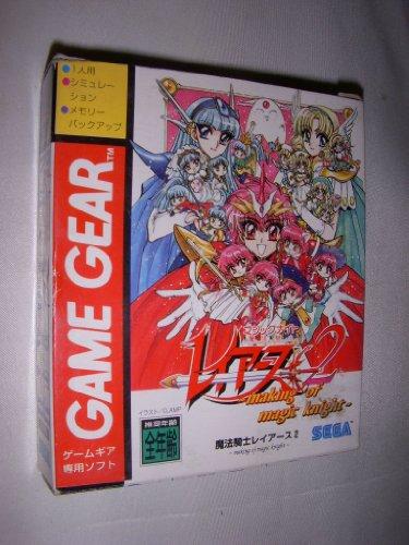 Mahou Kishi Rayearth 2: Making of Magic Knight [GameGear cartridge Japanese Import] (Magic Knight Rayearth 2)