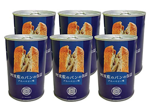 阿波藍のパンの缶詰 備蓄用 ブルーベリー味 100g×6個