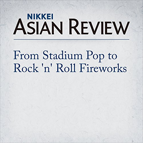 From Stadium Pop to Rock 'n' Roll Fireworks cover art