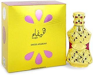 Swiss Arabian Hayfa Perfume Oil for Men 15ml