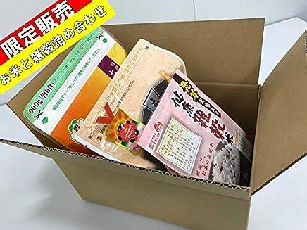 【祝!新元号「令和」記念】九州食糧 お米と雑穀の詰め合わせセット 2019年限定 『第3弾』