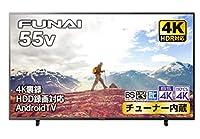 フナイ 55V型 液晶テレビ 4K チューナー内蔵 アンドロイド テレビ ダブルチューナー 外付けHDD裏番組録画対応 FL-55U3330