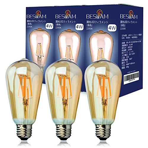 BESLAM LED電球 エジソン電球 調光器対応 E26 電球色 2200K 4W 40W形相当 全方向タイプ LED 電球 調光 フィラメント エジソンランプ エジソンバルブ フィラメント電球 レトロ アンティーク おしゃれ 省エネ 長寿命 2年保証 ST64(3個セット)