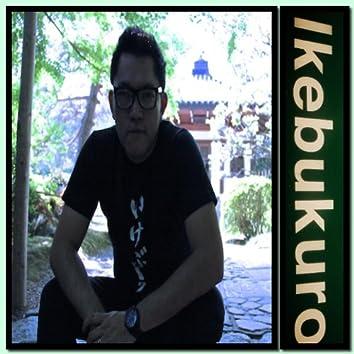 Ikebukuro EP