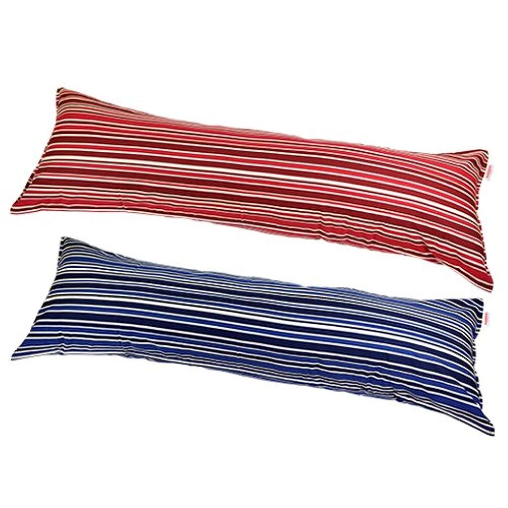 湿度座る下着枕カバー 45×140cmの枕用 トリノストライプ ステッチ仕上げ 安心の日本製 ブルー