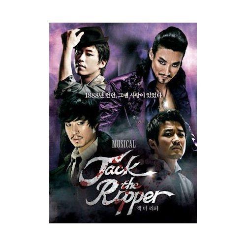 Musical Jack The Ripper(Per ver)O.S.T