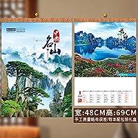 壁掛けカレンダー 2021カレンダー印刷エンタープライズ中国風ホームカレンダー 2021年 (Color : China mountains)
