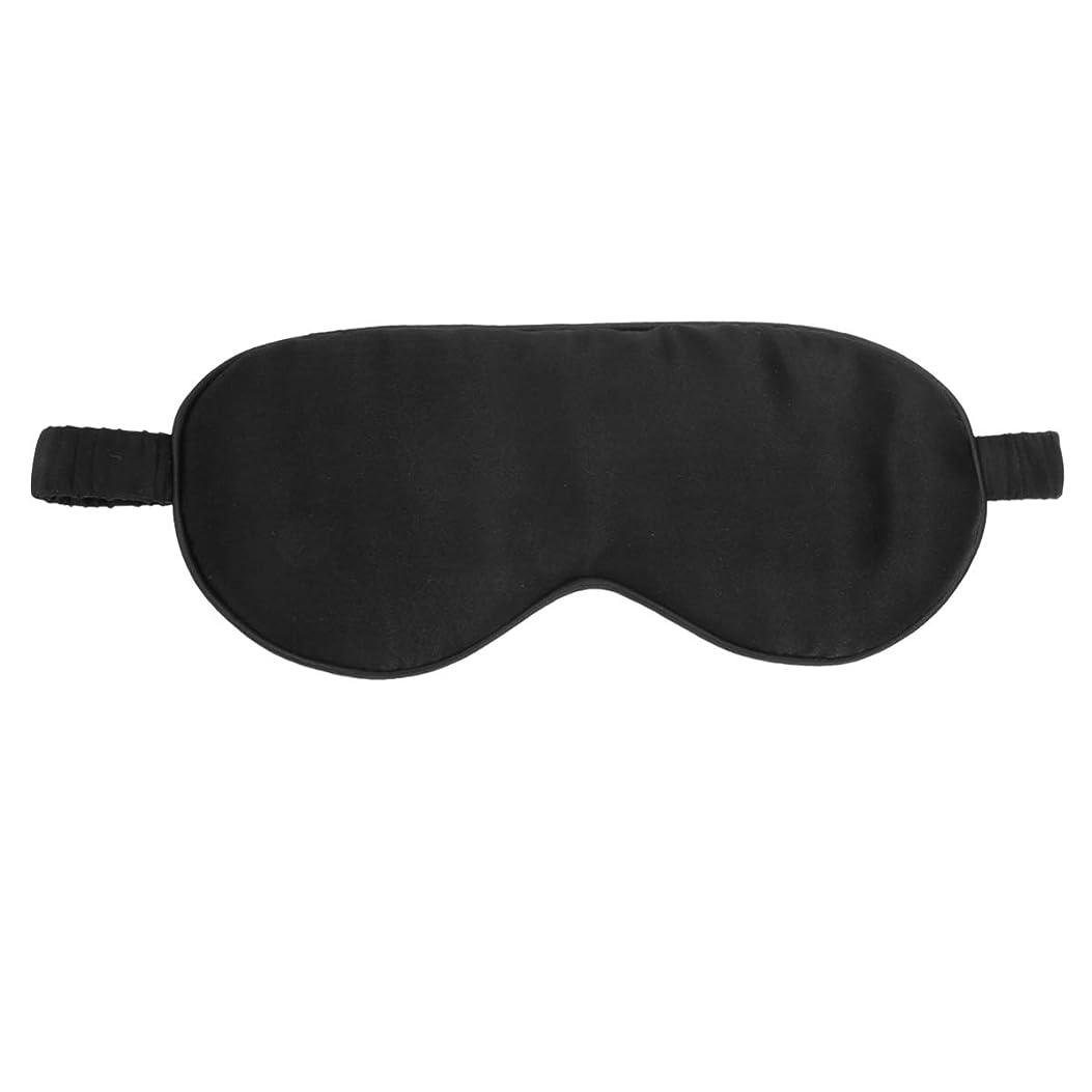 マーカー忌避剤あさりHealifty アイマスク調節可能な睡眠マスクアイカバー(黒)