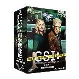 CSI:科学捜査班 シーズン13 コンプリートDVD BOX-1 - テッド・ダンソン, エリザベス・シュー, ジョージ・イーズ, ジョージャ・フォックス, ジェリー・ブラッカイマー
