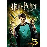 ハリー・ポッターとアズカバンの囚人 [WB COLLECTION][AmazonDVDコレクション] [DVD]