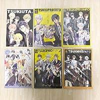 月刊ツキウタ、ツキプロインフォ特別号6冊セット