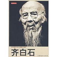 Qi [Paperback]