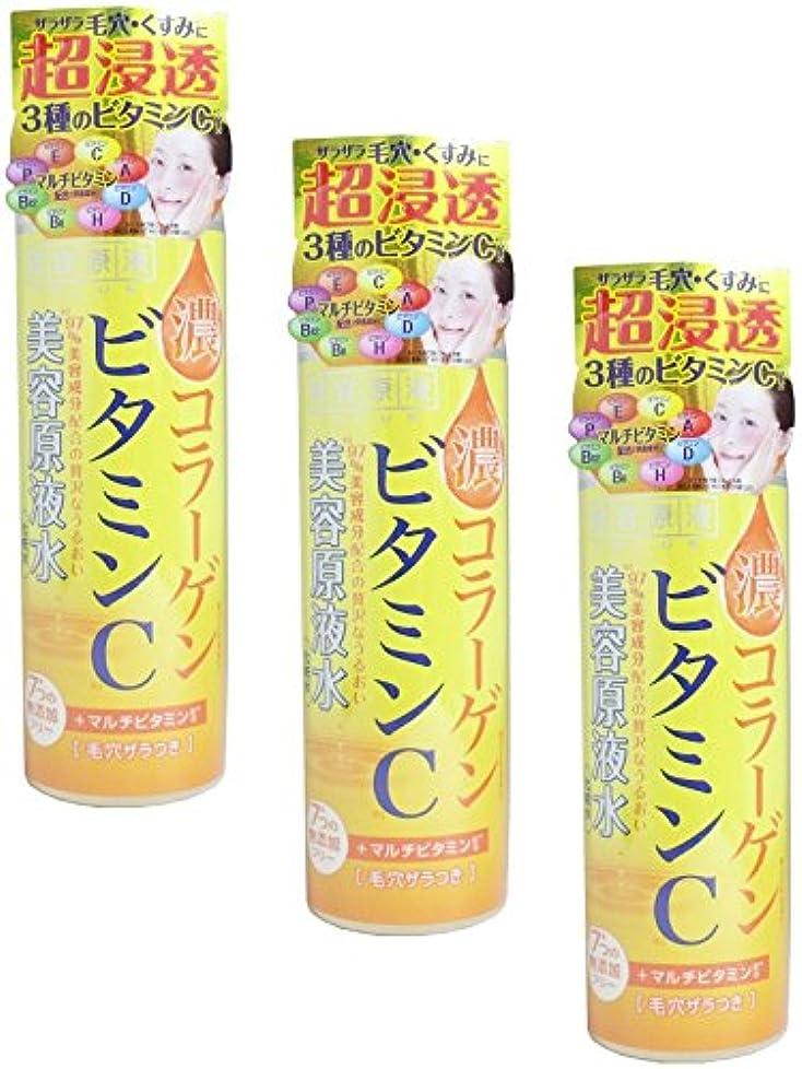 接続つまらないで【まとめ買い】美容原液 超潤化粧水VC 185mL【×3個】