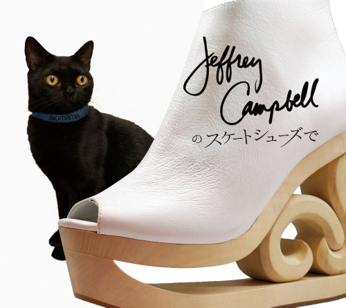 Jeffrey Campbellのスケートシューズで