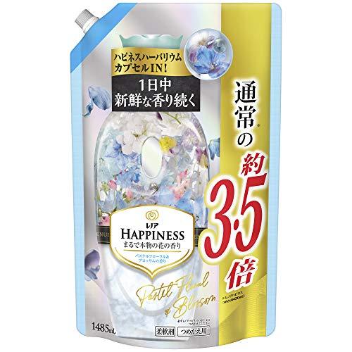 レノア ハピネス 柔軟剤 パステルフローラル&ブロッサム 詰め替え 約3.5倍(1485mL)