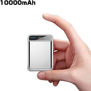 明誠 モバイルバッテリー 大容量 10000mAh 【PSE認証済】急速充電 2.1A スマホ充電器 小型 軽量 USB2ポート 2台同時充電可能 LED液晶画面 残量表示 携帯充電器 iOS/Android対応(シルバー)