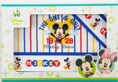 lenzuolini Berceau carrozzino Disney Micke CIELO BIANCO