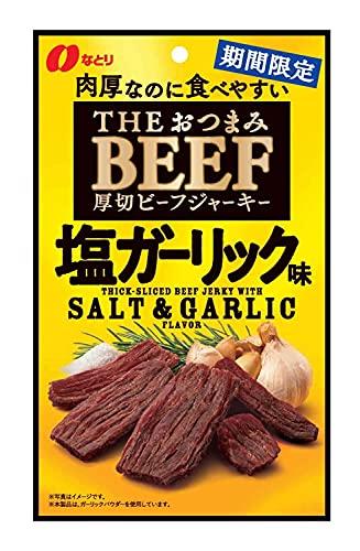なとり おつまみビーフ塩ガーリック味 38g ×5袋