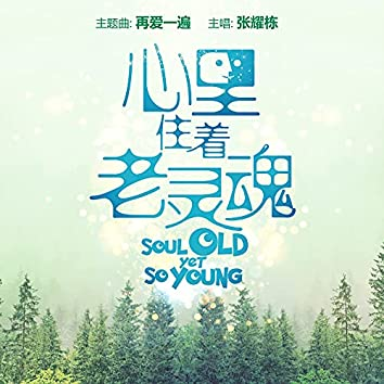 """Love Again (Theme Song From """"Soul Old Yet So Young"""")"""