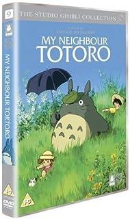 My Neighbour Totoro ( Tonari no Totoro ) ( My Neighbor Totoro )