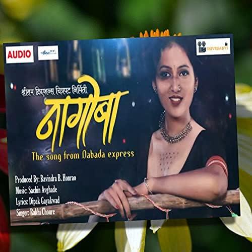Rakhi Choure