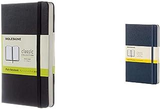 【セット買い】モレスキン ノート クラシック ハード 無地 ポケット QP012 黒 & カラーノート ハード 方眼 ラージ サファイアブルー QP061B20