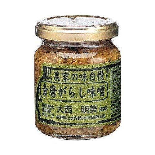 農家の味自慢青唐がらし味噌140g