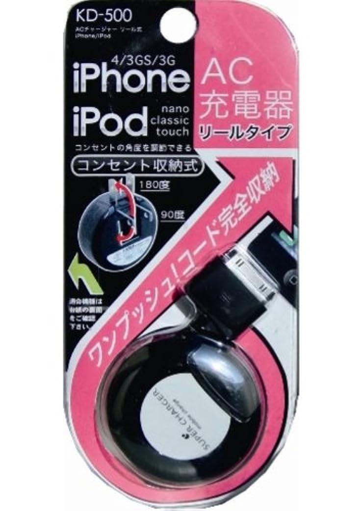 苦行北極圏ボーダーKashimura [ カシムラ ] ACチャージャーリール式 iPhone [ 品番 ] KD500