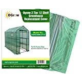 OGrow 5 Tier Greenhouse PE Replacement Cover - to Fit Frame Size 19.3' W x 27.2' D x 78.7' H