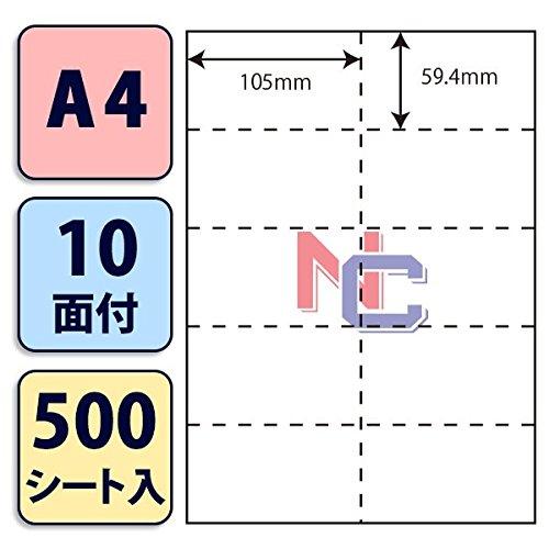CLM-6(VP) ラベルシール 1ケース 500シート A4 10面 ミシン目入り 105×59.4mm レーザープリンタ インクジェット用 ミシン入りラベル 荷札 表示ラベル マルチタイプラベル