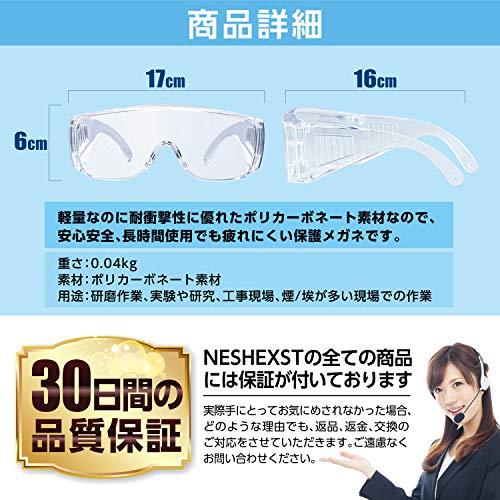 NESHEXSTゴーグル保護メガネ防護安全防塵CE認証ROHS認証(7)