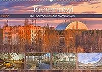 Tschernobyl - Die Sperrzone um das Atomkraftwerk (Wandkalender 2022 DIN A2 quer): Mitfuehlende Fotografien aus der evakuierten Geisterstadt Prypjat (Monatskalender, 14 Seiten )
