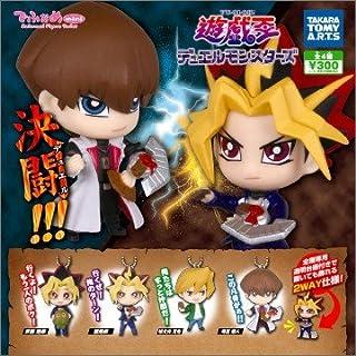 ガチャ でふぉめmini 遊☆戯☆王デュエルモンスターズ 全4種セット