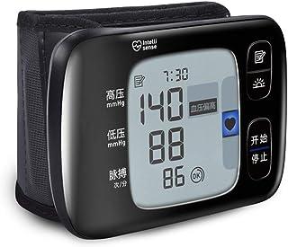 GYL Tensiómetro de Brazo Tensiómetro De Brazo - Cuidado De La Casa Muñeca Bluetooth Esfigmomanómetro Automático Portátil Multifunción Precisa Esfigmomanómetro esfigmomanómetro