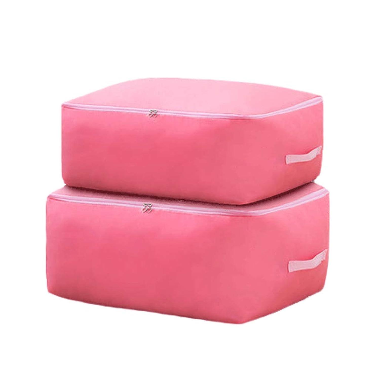 防湿キルト収納袋衣類分類袋家庭用収納包装袋荷物パッケージ大収納袋折りたたみ収納袋 (色 : ピンク, サイズ さいず : XXL*2)
