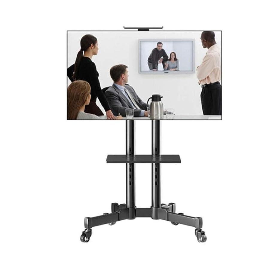 であるバケツ教会携帯用 Tv の立場、車輪および皿が付いている移動式 Tv の立場は32に65インチ TV 船積みのモール、オフィスまたは他の広い部屋 (黒) のために完全に合う