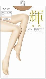アツギ アスティーグ ASTIGU 【輝】光沢 (アツギパンスト?サポートパンティストッキング) FP5034