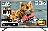 山善 40V型 2K フルハイビジョン 液晶テレビ (地上・BS・110度CS) (外付けHDD録画対応……