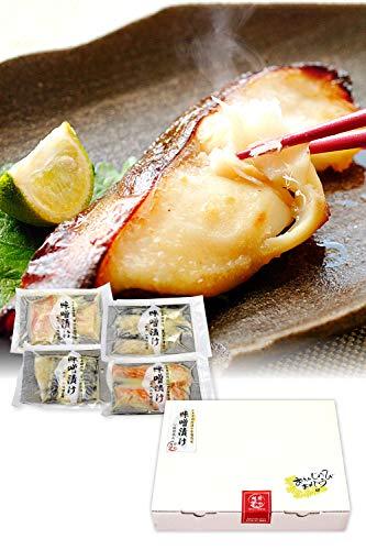 誕生日 ギフト 西京漬け 4種 8切セット 味噌漬け プレゼント 赤魚 サーモン さば さわら 西京味噌 【冷凍】 越前宝や