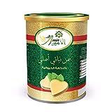 Al Amin Premium Quality Vegetable Ghee - 2 Liter / 64 Oz - سمن نباتي فاخر بنكهة السمن الحيواني