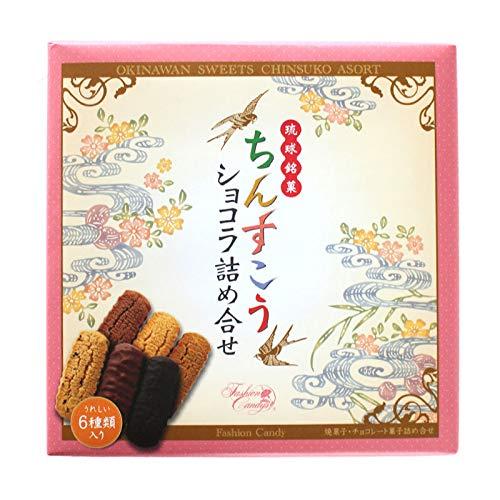ちんすこうショコラ 詰め合わせ (6種)