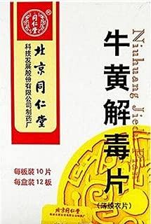 Clearing Heat,Resolve Toxin/Niu Huang Jie Du Pian(120 tablets)
