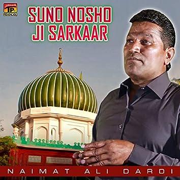 Suno Nosho Ji Sarkaar - Single