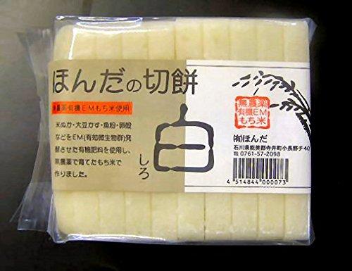 カグラモチ 切り餅 丸餅 (カグラモチ切もち「白」10枚入り)