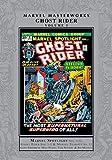 Marvel Masterworks: Ghost Rider Vol. 1 (Marvel Masterworks: Ghost Rider (1))