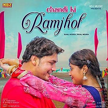 Chani Ki Ramjhol - Single