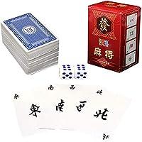 ポータブル麻雀、144紙麻雀中国のトランプゲームサイコロ付き旅行ゲーム