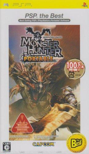 カプコン『モンスターハンターポータブル PSP the Best』