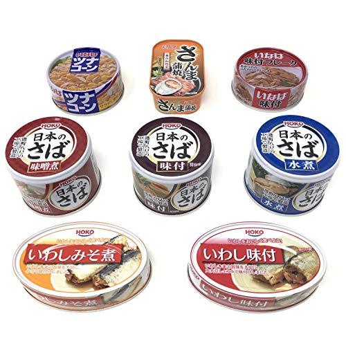 そのままおかずになる魚缶詰アソート8種『ストック食品チェックシート』同梱 いつ楽備食?シリーズ5F